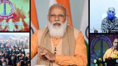 PM inaugurates 'Chauri Chaura' Centenary Celebrations